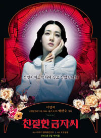 Capa DVD/Poster