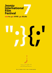 Poster JIFF7